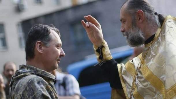 Гіркін визнає, що без підтримки Росії бойовики вже б давно здались