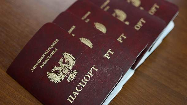 "паспорти ""ДНР"" і ""ЛНР"""