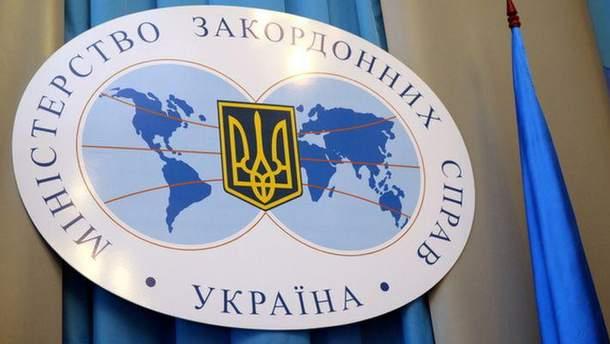 МЗС засуджує останні скандальні дії Путіна