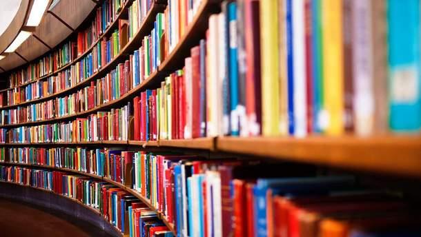 """Книжку з """"хохлами"""" виявили у львівській книгарні"""