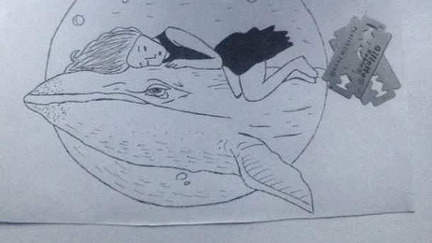 """Одна з умов групи  """"синій кит"""" - запросити 50 своїх друзів"""