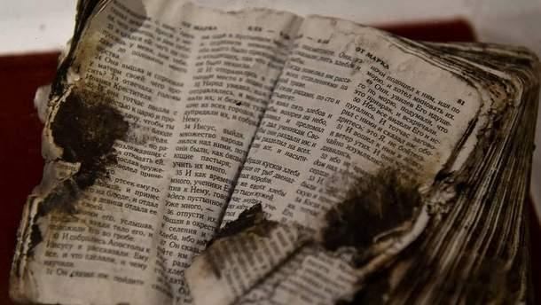 Евангелие погибшего бойца