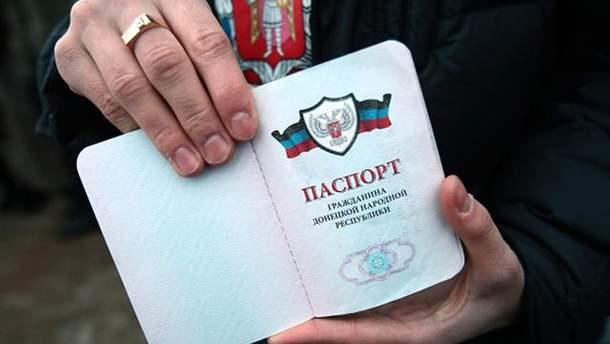 За паспорта