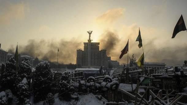 Евромайдан, 2014