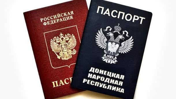 Паспорт Росії та