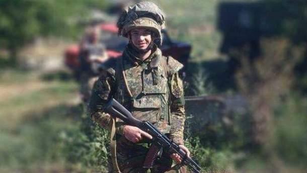 Командир Максим Гринчишин. Вічна пам'ять!