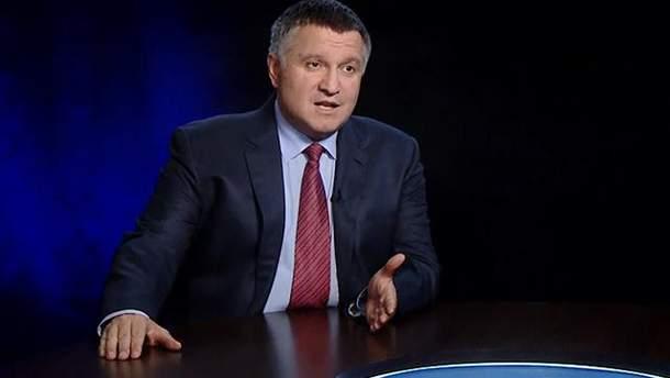 Арсен Аваков заявив, що Україна отримує російські вугілля та газ