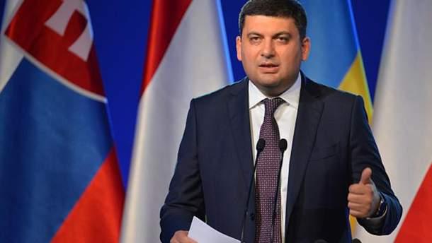 Владимир Гройсман хочет диалога с участниками блокады Донбасса