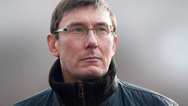 Юрий Луценко отчитался о расследовании преступлений против Майдана