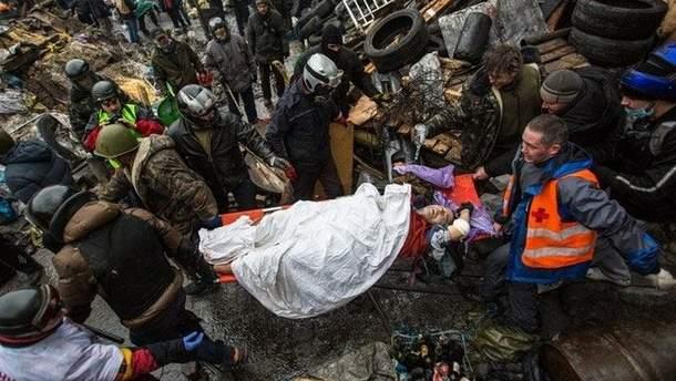 События 20 февраля. Революция достоинства в Украине