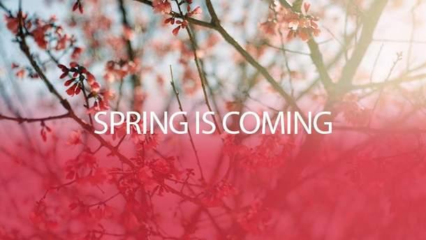 Весна уже близько