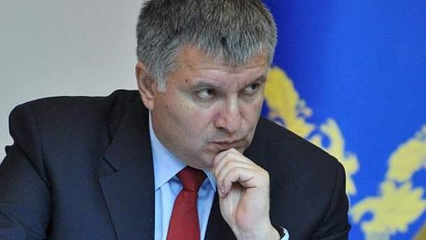 Арсен Аваков пояснив, чому поставки з Донбасу неможливі в будь-якому випадку