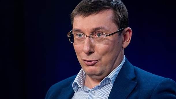 В Facebook создали фейковую страницу Юрия Луценко