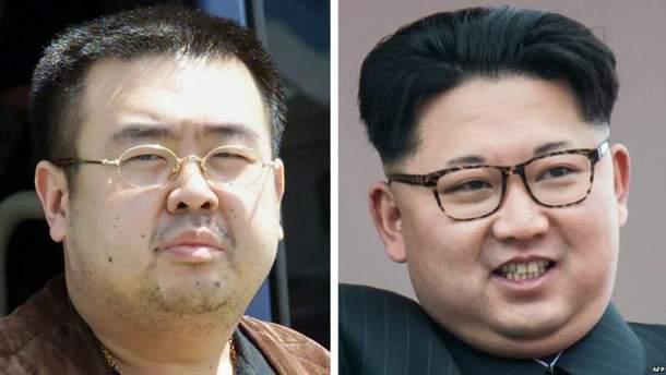 Ким Чен Нам и Ким Чен Ын