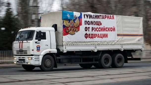"""Российский """"гумконвой"""" везет на Донбасс авто РХБ"""
