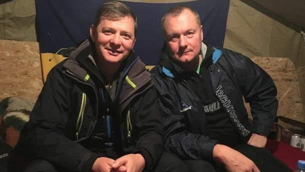 Олег Ляшко та Андрій Артеменко