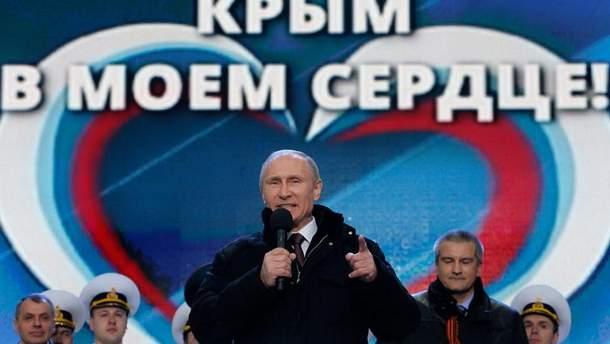 Росія не полишає спроб домовитися з адміністрацією Трампа