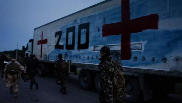 Оприлюднили імена загиблих бойовиків