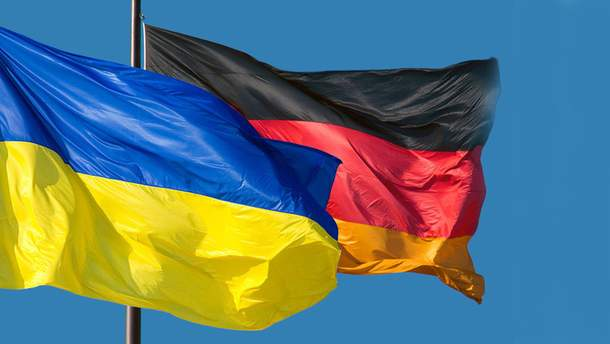 Україна – Німеччина