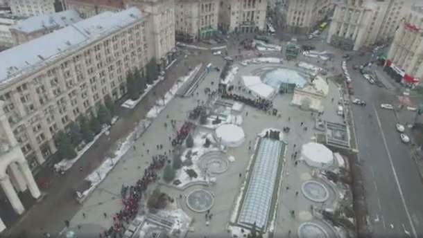 Марш правых сил в Киеве