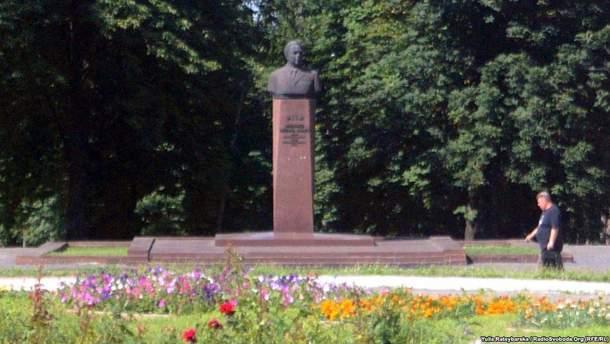 Леонід Брежнєв
