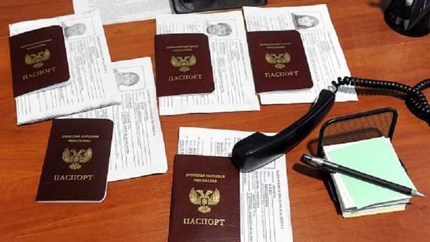 Паспорти псевдореспублік