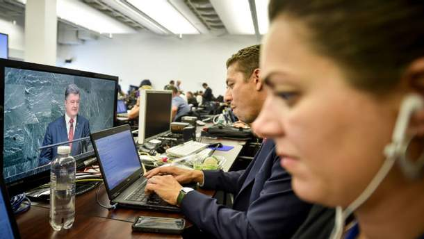 У Росії створили війська інформаційних операцій.