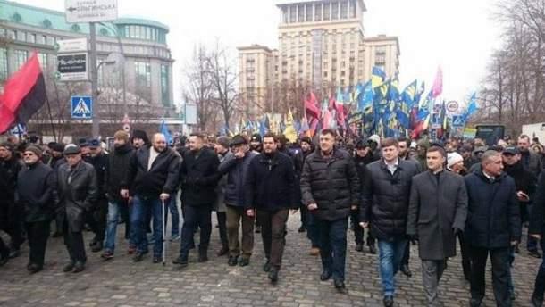 Марш Национального достоинства в Украине проходит не впервые