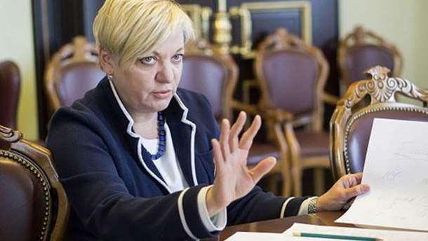 Валерию Гонтареву скоро уволят с должности главы НБУ