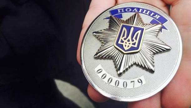 Командир з поліції, ймовірно, привласнив 6 млн грн