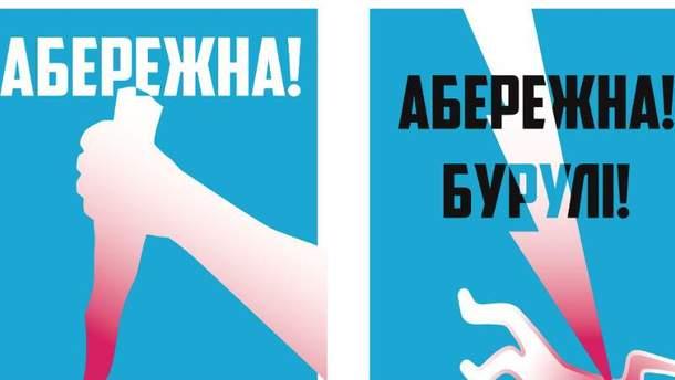 Постер от дизайнеров