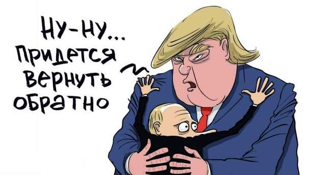 Еще один нож в спину Путину
