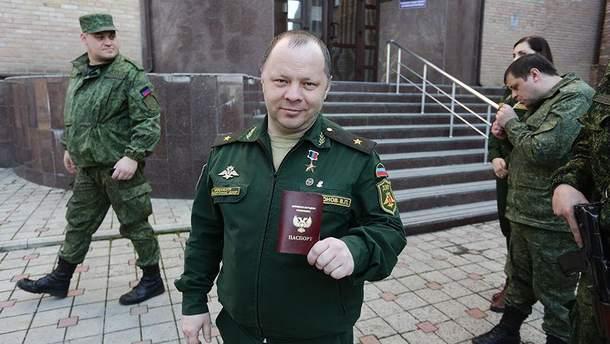Терористи тішаться наявністю паспорта недореспубліки