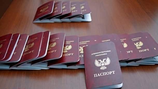 """""""Паспорта"""" """"ДНР"""""""