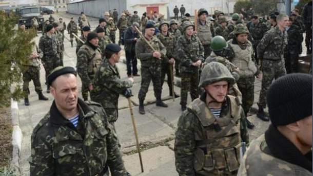 Украинские морские пехотинцы в Крыму
