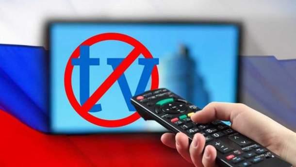 На еще один российский телеканал в Украине стало меньше