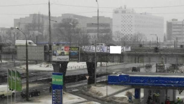 Баннер в Харькове
