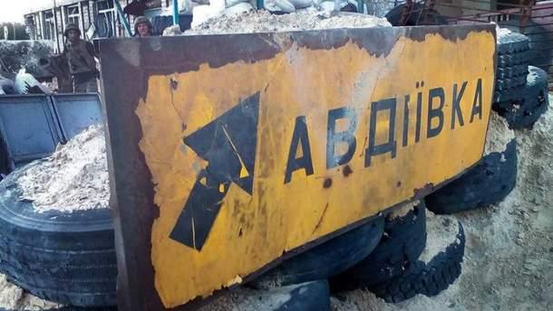 Боевики обстреливают авдеевскую промзону из танков или САУ