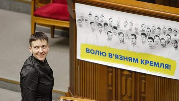 Надежда Савченко привезла посылки украинским пленным