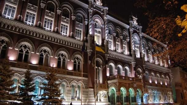 НБУ упростил проведение иностранных операций для украинцев