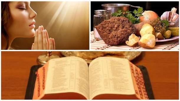Піст: духовне і матеріальне
