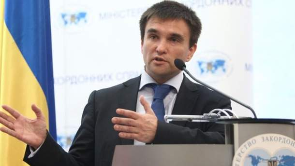Глава МЗС України Павло Клімкін