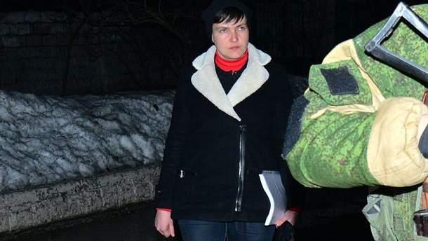 """Надія Савченко приїхала відвідати полонених у """"ДНР"""""""