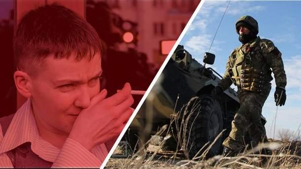 Десантники прокоментували закиди Савченко
