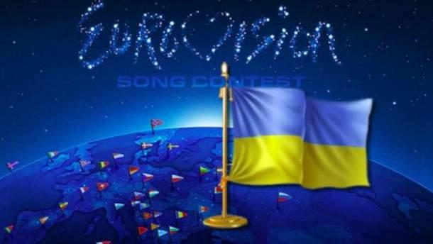 Финал нацотбора на Евровидение-2017