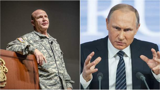 Герберт Макмастер и Владимир Путин