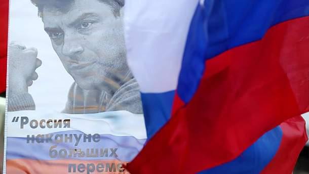 В Москве вспоминают Бориса Немцова