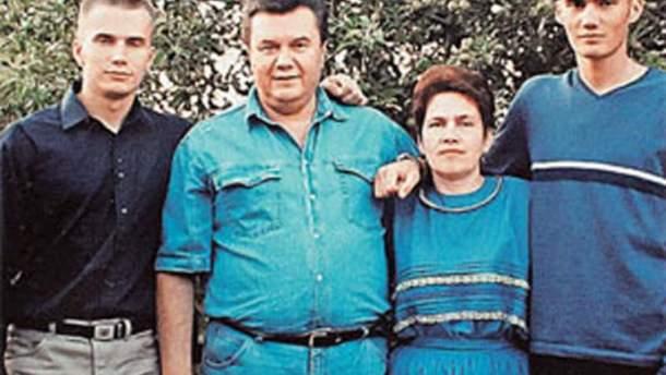Януковичі
