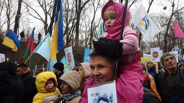Марш солидарности с крымскотатарским народом