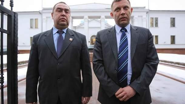 Плотницький із Захарченком хочуть припинення блокади Донбасу